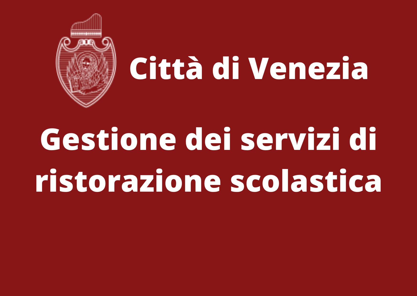 logo link Mensa comune di Venezia